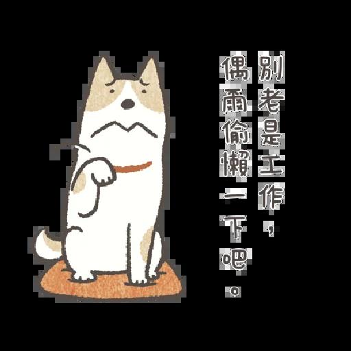 懶散犬 喃喃自語 - Sticker 9