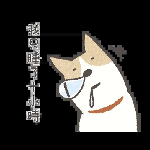 懶散犬 喃喃自語 - Sticker 10