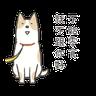 懶散犬 喃喃自語 - Tray Sticker