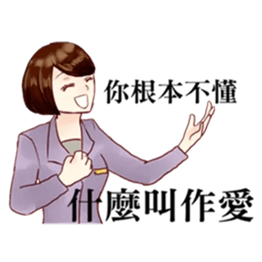 Taiwan Reporter - Sticker 18