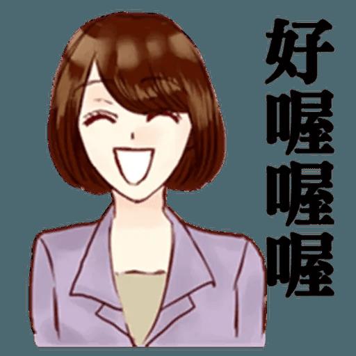 Taiwan Reporter - Sticker 20