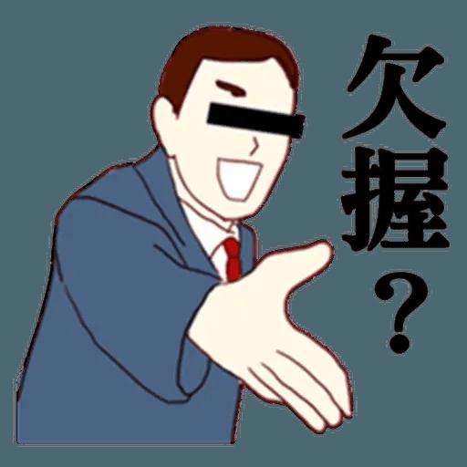 Taiwan Reporter - Sticker 11