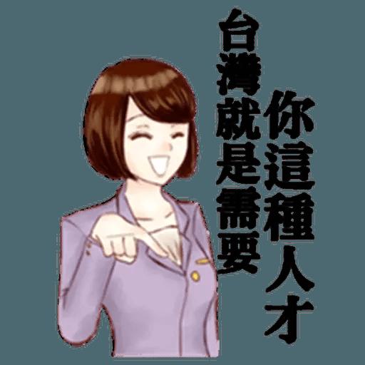 Taiwan Reporter - Sticker 4