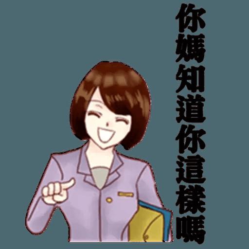 Taiwan Reporter - Sticker 5