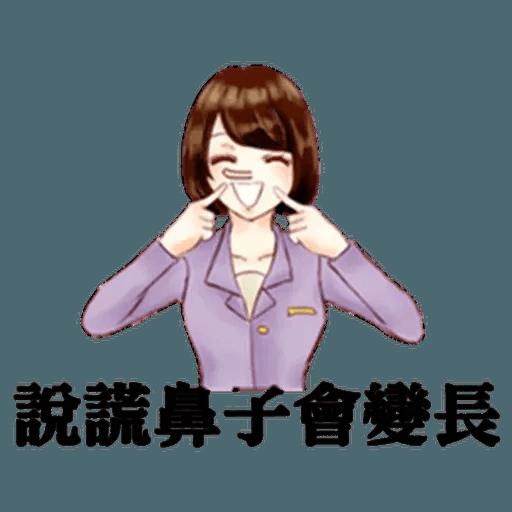 Taiwan Reporter - Sticker 16
