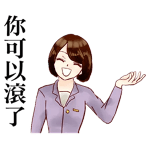 Taiwan Reporter - Sticker 29