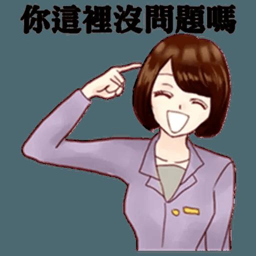 Taiwan Reporter - Sticker 6