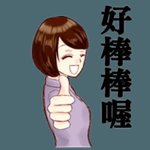 Taiwan Reporter - Sticker 23