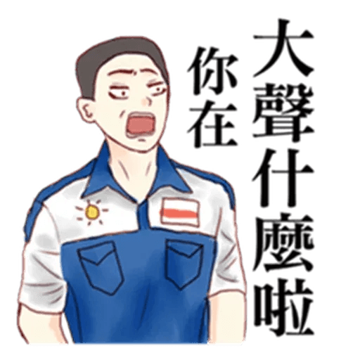 Taiwan Reporter - Sticker 10