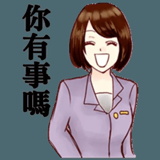 Taiwan Reporter - Sticker 14