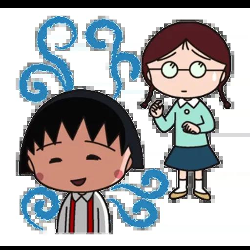 小丸子III - Sticker 19