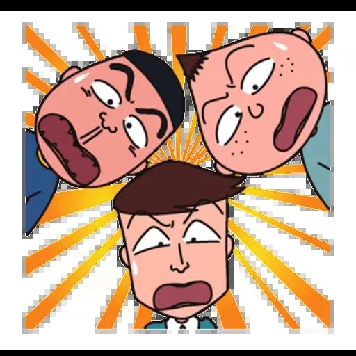 小丸子III - Sticker 17