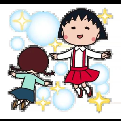 小丸子III - Sticker 15