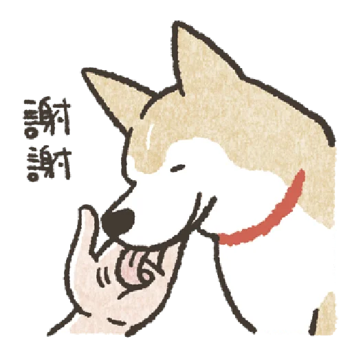 Shiba2 - Sticker 20