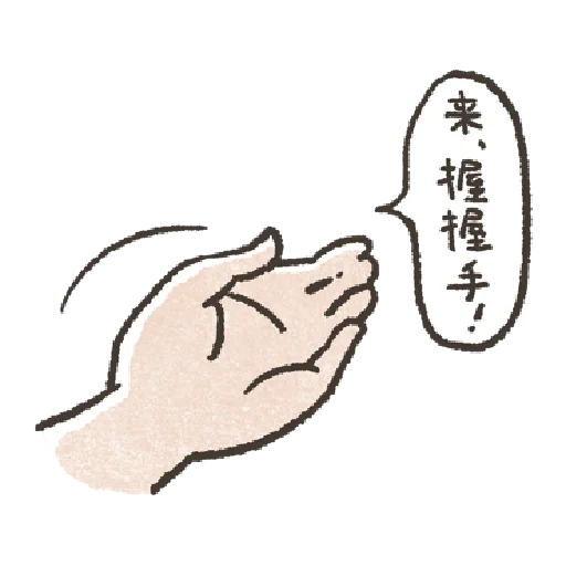 Shiba2 - Sticker 29