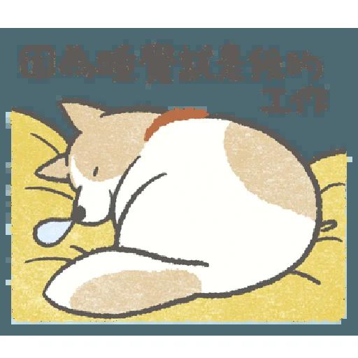 Shiba2 - Sticker 3
