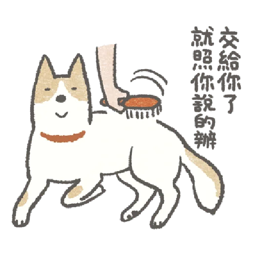 Shiba2 - Sticker 7