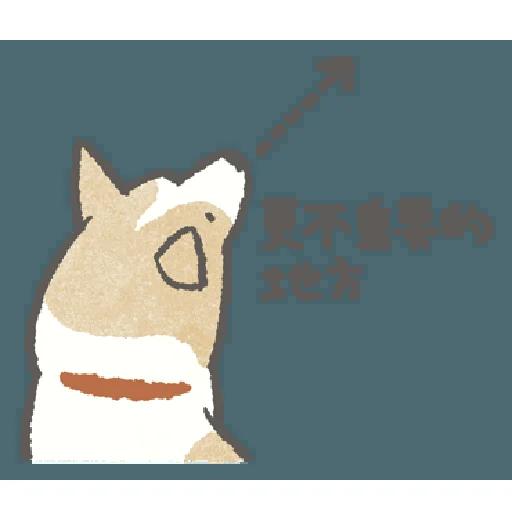 Shiba2 - Sticker 6
