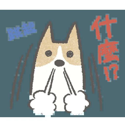 Shiba2 - Sticker 9