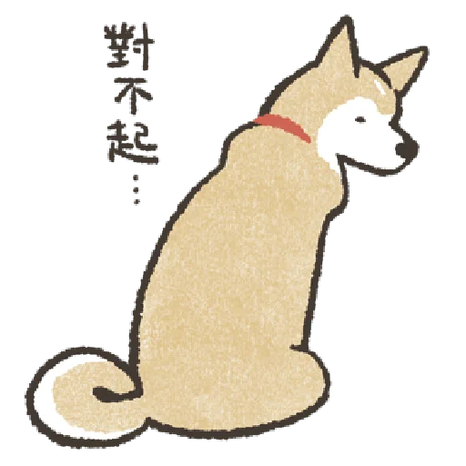 Shiba2 - Sticker 21