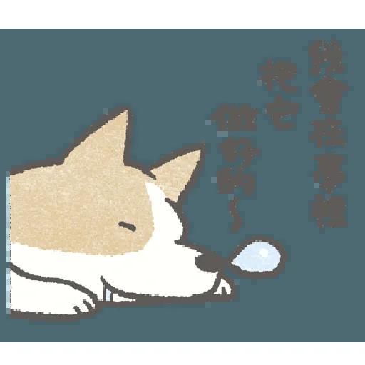 Shiba2 - Sticker 4