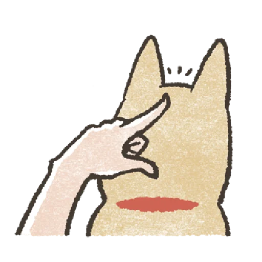 Shiba2 - Sticker 26