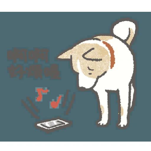 Shiba2 - Sticker 8