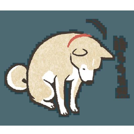 Shiba2 - Sticker 15