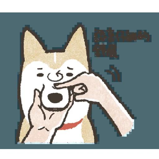 Shiba2 - Sticker 17