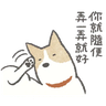 Shiba2 - Tray Sticker