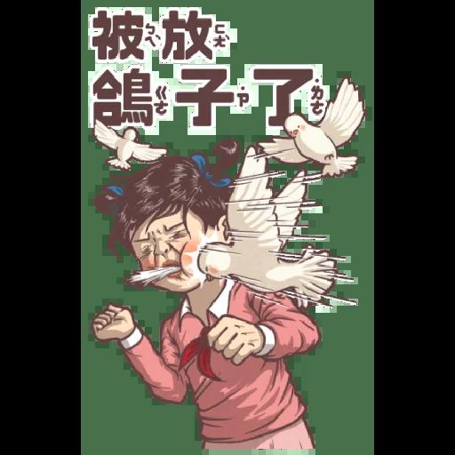 小學課本的逆襲-手繪風大貼圖 - Sticker 4