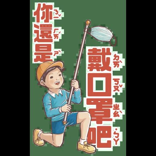 小學課本的逆襲-手繪風大貼圖 - Sticker 19