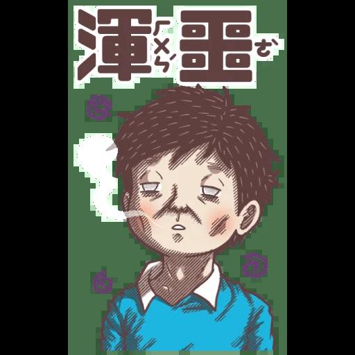 小學課本的逆襲-手繪風大貼圖 - Sticker 17