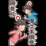 小學課本的逆襲-手繪風大貼圖 - Tray Sticker
