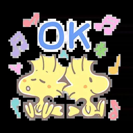 Snoopy - Sticker 1