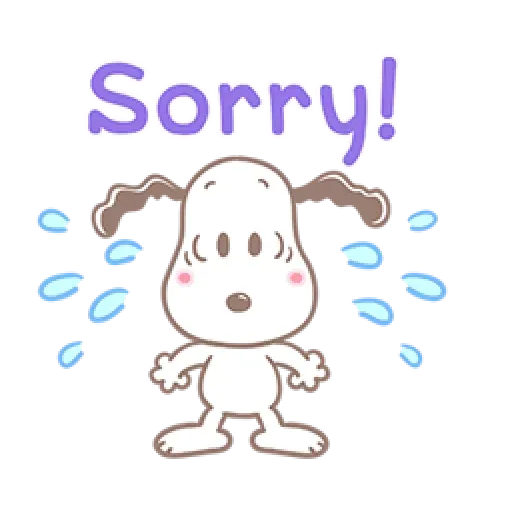 Snoopy - Sticker 5