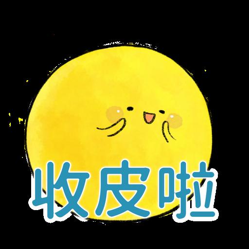 肥月亮與鴨鴨 - Sticker 4