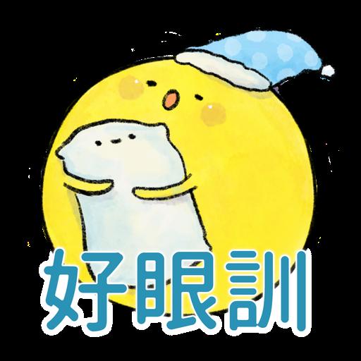 肥月亮與鴨鴨 - Sticker 6