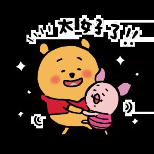 Pooh - Sticker 30