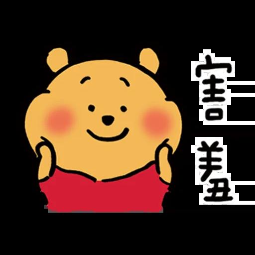 Pooh - Sticker 2