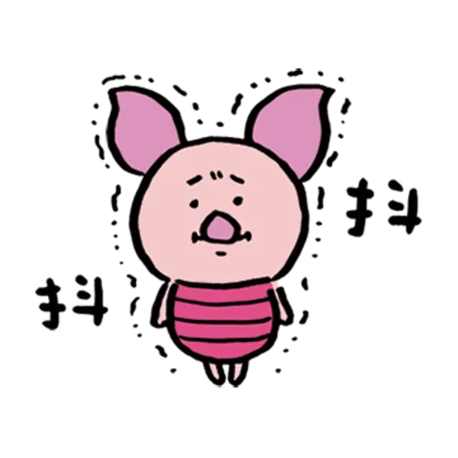 Pooh - Sticker 27