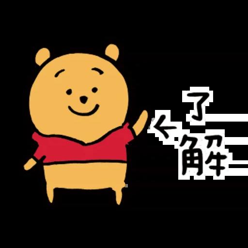 Pooh - Sticker 5