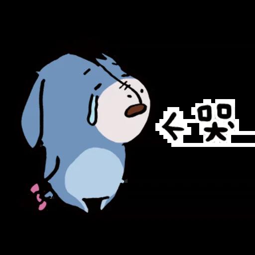 Pooh - Sticker 14