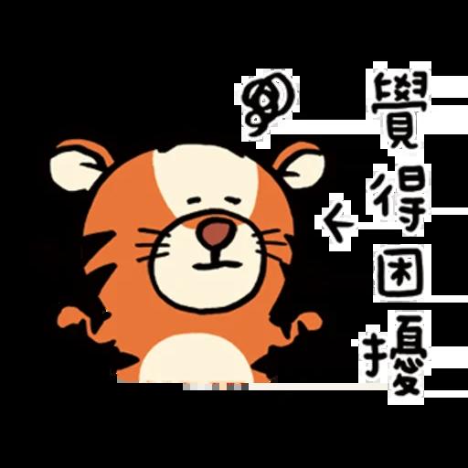 Pooh - Sticker 8
