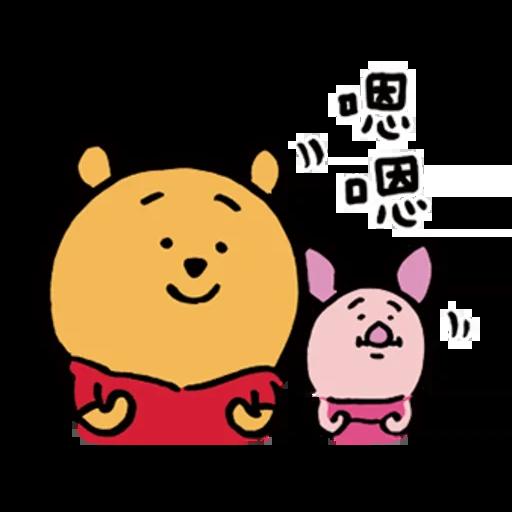 Pooh - Sticker 18