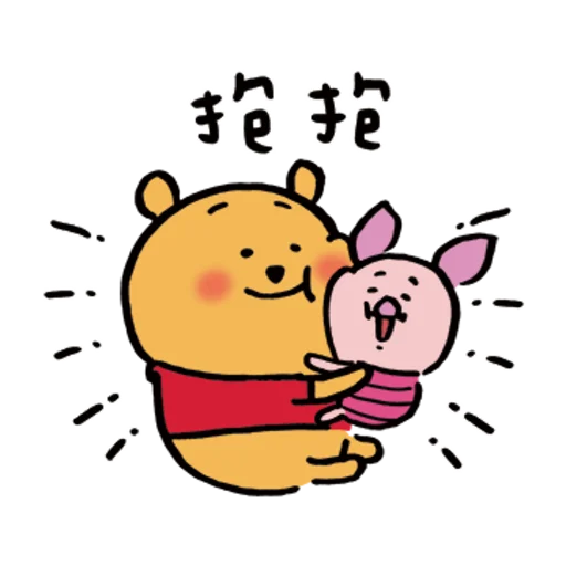 Pooh - Sticker 26