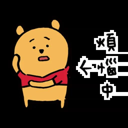 Pooh - Sticker 16