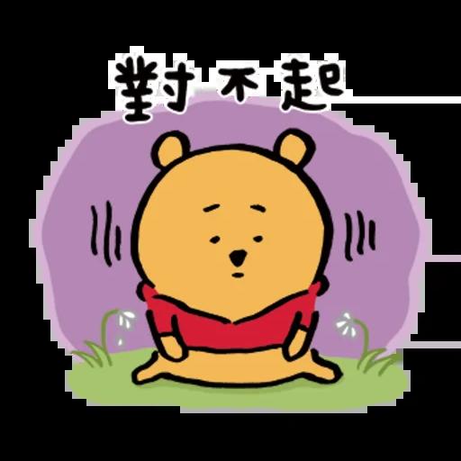 Pooh - Sticker 17
