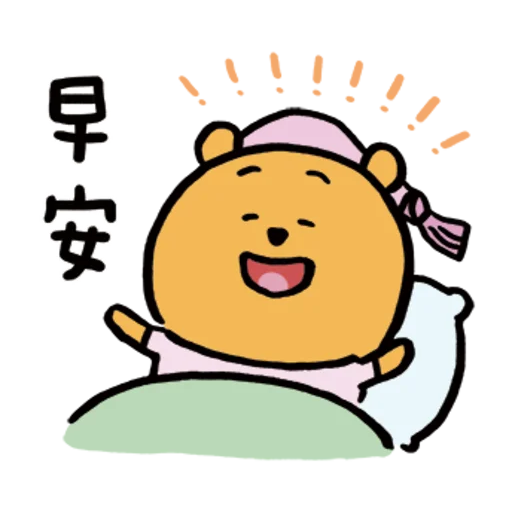 Pooh - Sticker 13