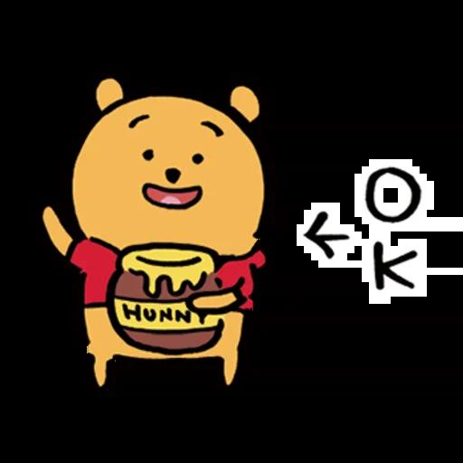 Pooh - Sticker 9